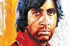 Amitabh Bachchan Deewar