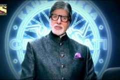 How-to-Register-for-Kaun-Banega-Crorepati-11-Amitabh-Bachchan