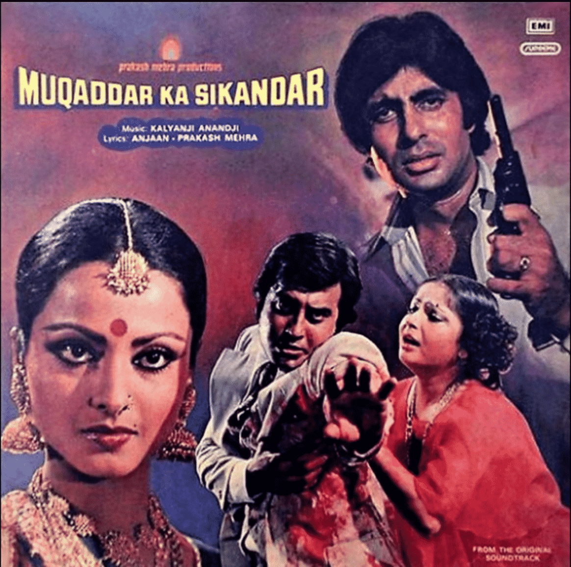 Muqaddar Ka Sikandar: Underrated Amitabh Bachchan-starrer is the quintessential '70s Hindi film 3
