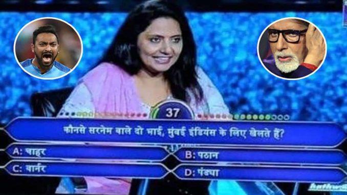 Amitabh Bachchan and Krunal-Pandya