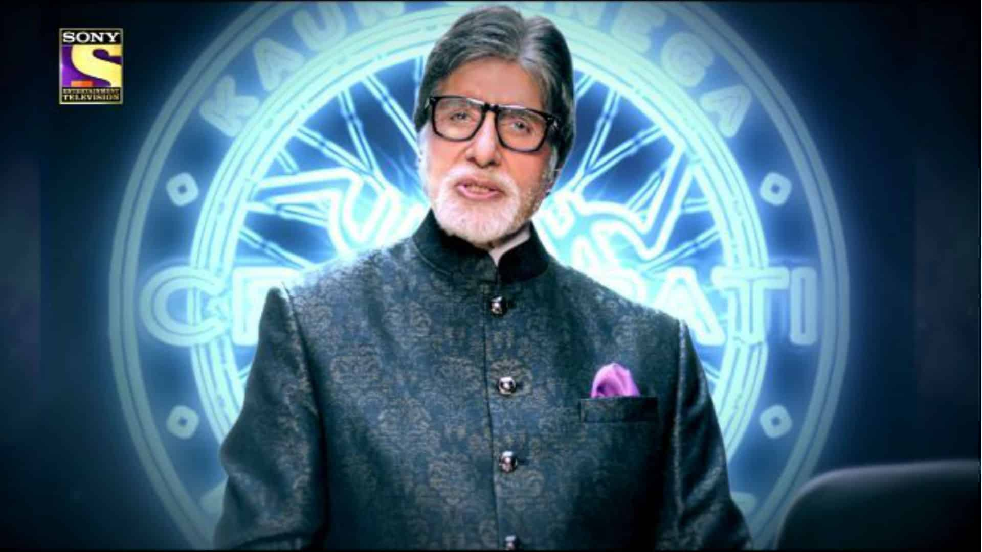 How-to-Register-for-Kaun-Banega-Crorepati-11-Amitabh-Bachchan