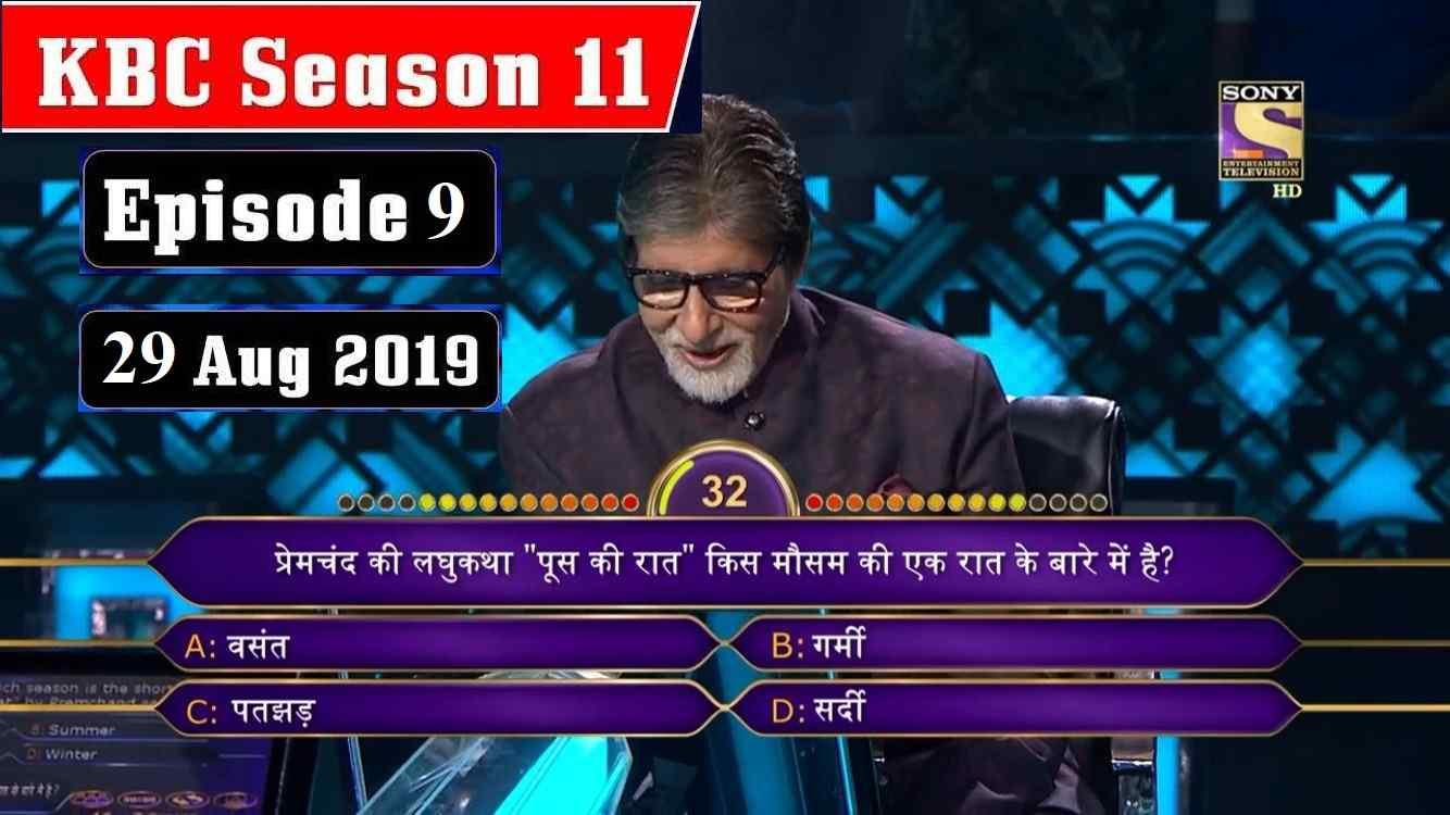 KBC-11-Episode-9-Quiz-in-Hindi