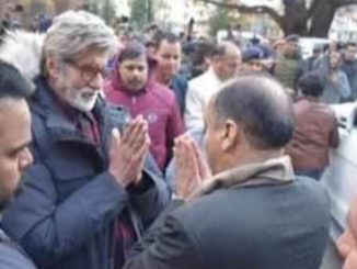 Himachal Pradesh CM Meets Amitabh Bachchan in Manali, Says Govt Considering Proposals to Set up Film City in State 15
