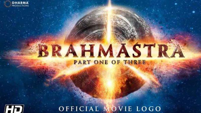 Brahmastra logo 8