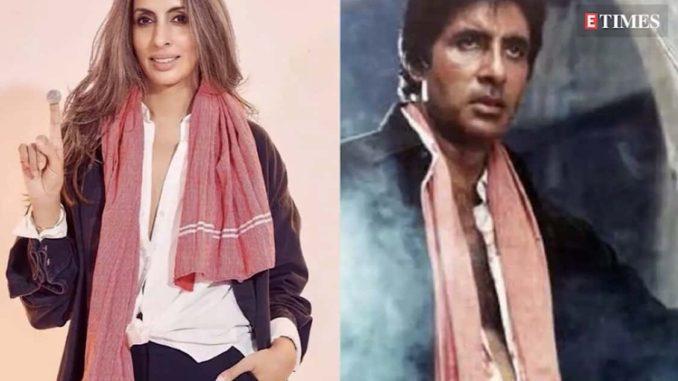 Shweta Bachchan recreates Amitabh Bachchan's 'Jumma Chumma' character from 'Hum' 5